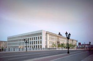 Copyrights: Stiftung Humboldt Forum im Berliner Schloss / Foto: Alexander Schippel